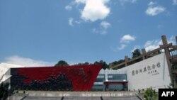 彝海结盟纪念馆