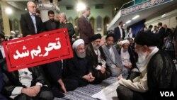وزیر خزانه داری آمریکا می گوید این نه نفر از نزدیکان خامنهای و اجرا کنندگان سیاست های او هستند.