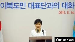 박근혜 한국 대통령이 14일 청와대 연무관에서 열린 이북도민 대표단과의 대화에서 인사말을 하고 있다.