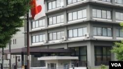 日本外务省 (美国之音记者歌篮拍摄)