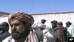 아프가니스탄의 지방 유력 인사들