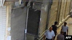 İranda iftar süfrəsi zamanı həbs olunan 15 azərbaycanlı məhkum edilib