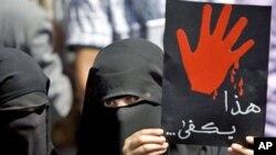也門示威者高舉標語。