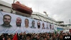 თურქული ფლოტილიას დაკავებიდან ერთი წელი შესრულდა