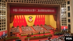 中国政协12届4次会议在北京人民大会堂隆重开幕(2016年3月3日 美国之音金子莹拍摄)