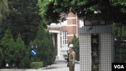 台湾国防部(美国之音申华拍摄)