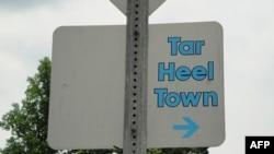 Поселок в Северной Каролине ищет мэра