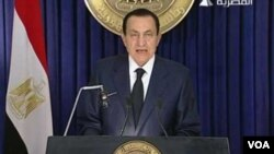 Prezidan Ejipsyen an Hosni Mubarak