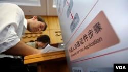 外籍人士在北京市公安局入出境管理处服务中心填写表格 (资料照)
