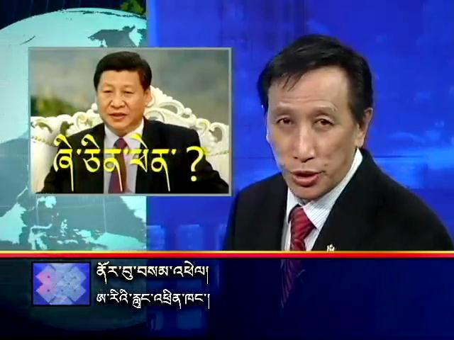 Kunleng News 12 Sep 2012