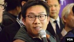 Raphael Wong - một trong những nhà hoạt động nhận được thông báo sẽ bị bắt vì tham gia biểu tình năm 2014.