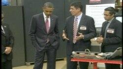 سهرۆک ئۆباما