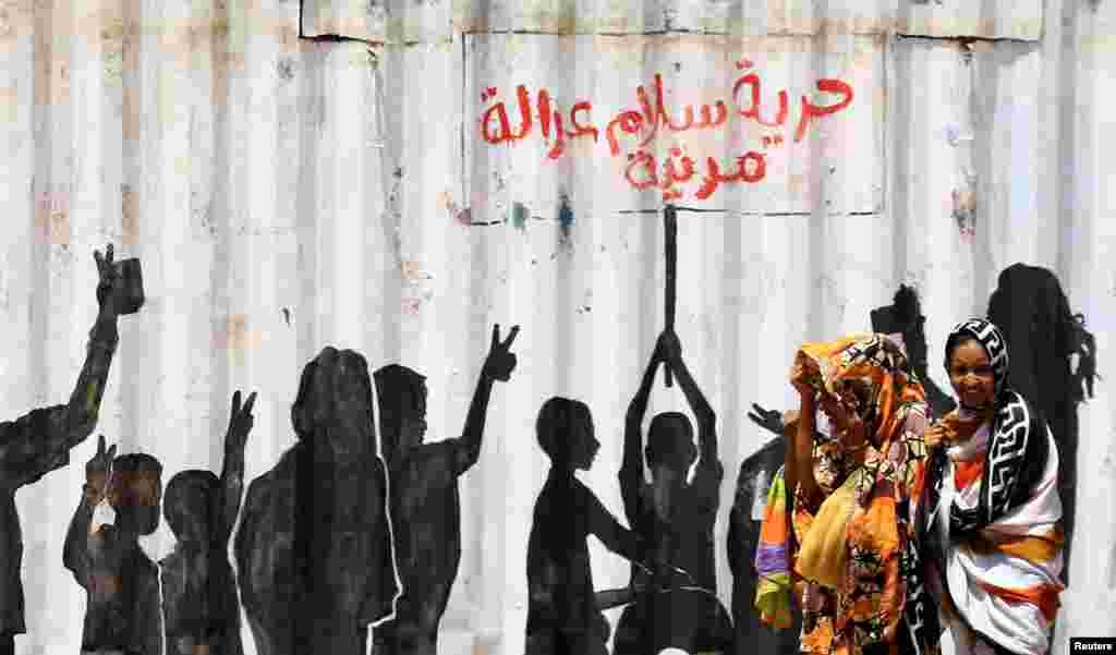 Sudan - Qrafiti