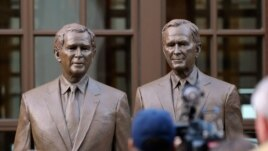 George W. Bush ျပတိုက္