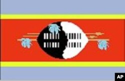 Swaziland's Flag
