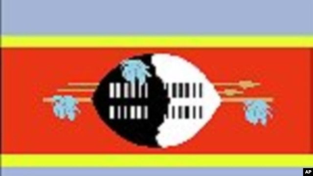 Swaziland's Flag