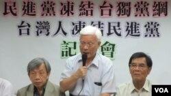 台獨團體召開記者會反對民進黨凍結台獨黨綱(美國之音張永泰拍攝)