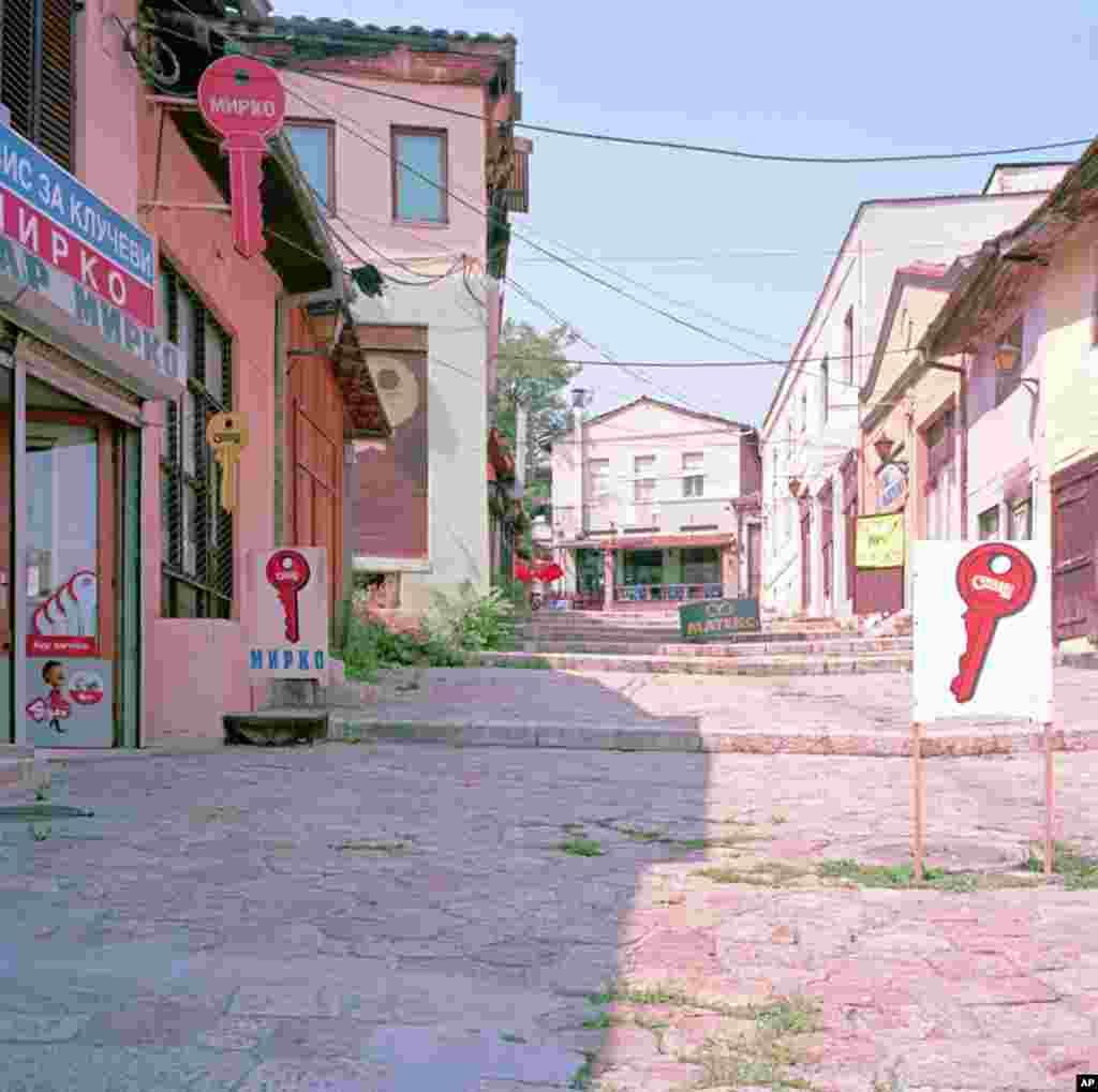 Македонски инспирации: модерни артефакти