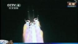 时事大家谈: 中国航天工业的发展前景(1)