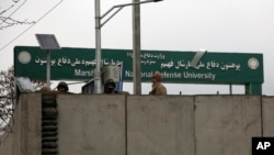 Akademi militer di Kabul, Afghanistan. (Foto: ilustrasi)
