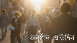 রবীন্দ্র মৃত্যুবার্ষিকীতে শহিদ কাদরীর সাক্ষাতকার