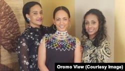 "Qopheessitoota Qophii ""Oromo View"""