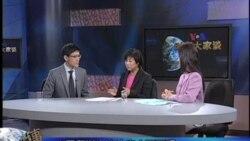 中国留学生 法治安全面面观(2)