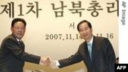 КНДР и Южная Корея: представители разделенных семей смогут встретиться в сентябре