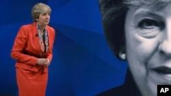 تریسا می نتواست اکثریت کرسی های پارلمان بریتانیا را برنده شود.