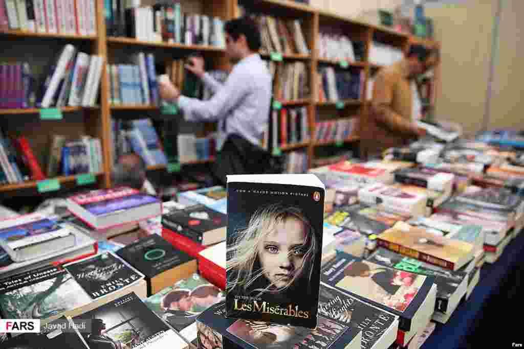 ششمین روز از سیامین نمایشگاه بینالمللی کتاب تهران عکس: جواد هادی