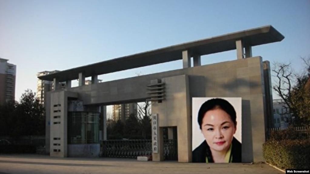推特上的周口市政府大門和楊瑞頭像的合成照片。