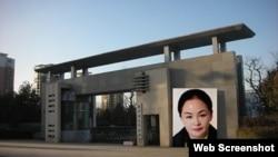 推特上的周口市政府大门和杨瑞头像的合成照片。