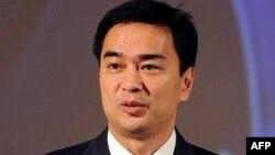 Thủ tướng Thái Lan Abhisit Vejjajiva