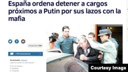 Статья в газете El Mundo. На фото: задержание Геннадия Петрова в Пальма-де-Майорка в 2008 году