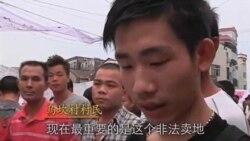 广东陆丰村民继续抗议政府征地