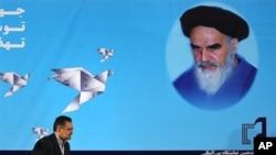 ایران جوہری ہتھیار بنانے کے قریب پہنچ گیا