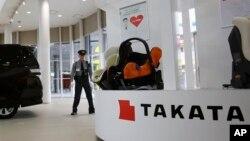 Sebuah 'showroom' Takata Corp. di Tokyo. (Foto: Dok)