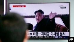 지난 1일 한국 서울역에서 한 시민이 최근 북한의 위협과 도발에 대한 보도를 시청하고 있다.