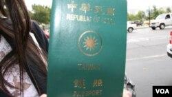 台灣護照持有人今後將免簽證進入美國旅遊經商