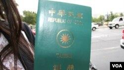 تائیوان کا پاسپورٹ (فائل فوٹو)