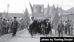 The Cultural Revolution in Tibet
