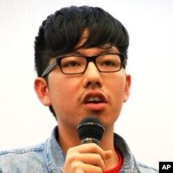香港嶺南大學文化研究系一年級學生余煒彬