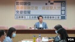 """台灣執政黨民進黨立委邱志偉2020年7月8日在立法院舉行一場名為""""如何吸引香港金融業、資金及人才來台發展""""公聽會(美國之音張永泰拍攝)"""