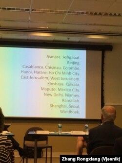 21个美国中心未来10年将被迁移(美国之音张蓉湘拍摄)