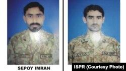 وزیرستان مین بارودی سرنگ کے دھماکے میں ہلاک ہونے والے دو فوجی اہل کار
