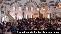 مرکز اسلامی دیانت در ایالت مریلند یکی از بزرگترین مراکز مسلمانان در ایالات متحدۀ امریکا است