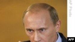 Путин обозначил условия улучшения отношений между США и Россией