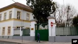 오스트리아 수도 빈의 북한대사관