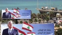 مطبوعات و دادگاه رسيدگی به ترور رفيق حريری