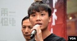 香港大學法律學生會會長黃政鍀。(美國之音湯惠芸)